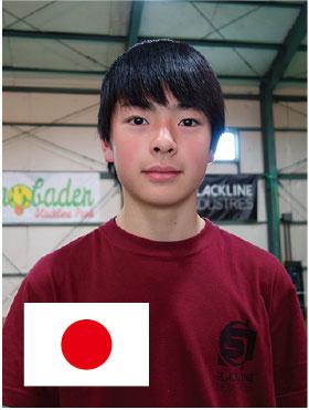 Shin Kikukawa