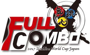 slacklineworldcupjapanlogo