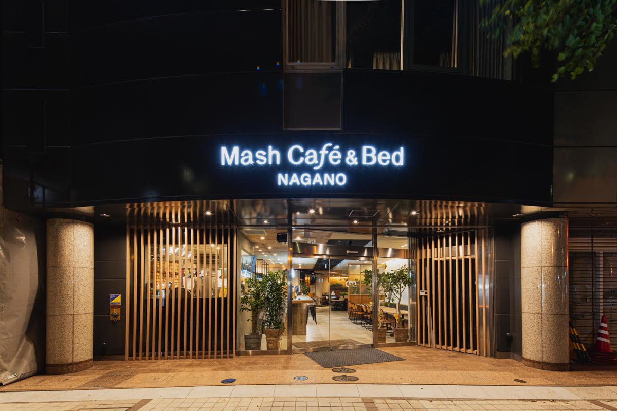 Mash Café & Bed Nagano